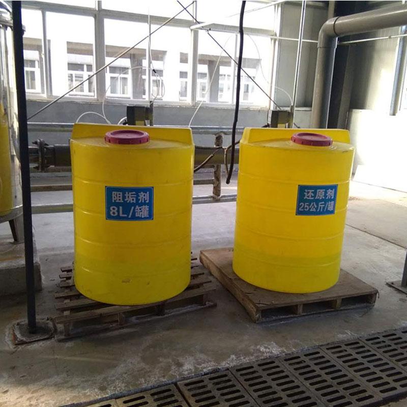 内蒙电厂反渗透阻垢剂使用现场