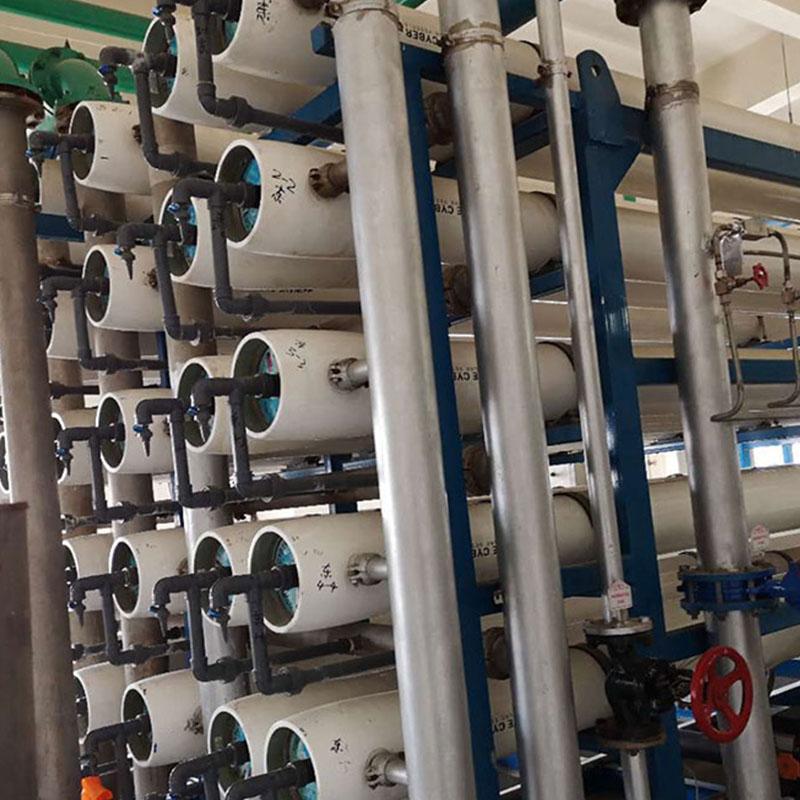 拉萨环保厂反渗透阻垢剂使用现场